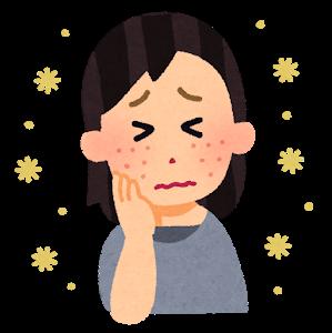 花粉による肌荒れ